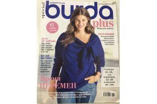 Журнал Burda 2/2016