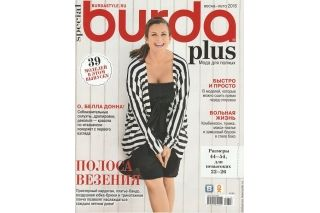 Журнал Burda 1/2016