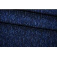 Хлопок костюмный темно-синий фактурный FRM-W5 03072031