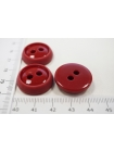 Пуговица костюмная пластик темно-красная 22 мм PRT-(F)- 08082075