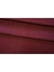 Подкладочная вискоза вишнево-бордовая PRT-B5 10062074