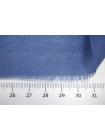 Плательный кашемир узкий дымчато-синий FRM-j3 10082005