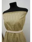 Жаккард хлопковый костюмно-плательный зелено-бежевый BRS.H-D70 13072079