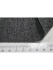 Твид костюмный черно-серый BRS-W2 14072042