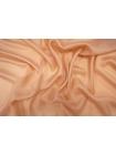 Подкладочная ткань персиковая BRS-BB30 14072055