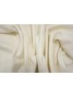 Шерсть пальтовая бело-молочная дабл BRS.H-EE50 20072006