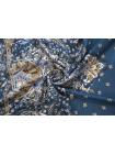 Блузочный шелк бордюрный Max Mara DRT-AA4 31072046