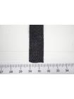Темно-серая киперная лента 1,5 см PRT 01062060