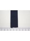 Темно-синяя киперная лента 2,5 см PRT 04062025