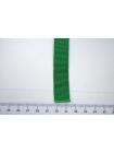 Лента репсовая ярко-зелёная 1,5 см ALT Б16 06062033