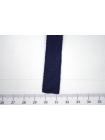 Лента репсовая темно-синяя 1,5 см ALT Б25 06062039