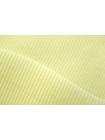 Трикотаж кашкорсе пенье чулок бледно-лимонный CTN.H-Z41 19082013