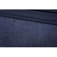 Тонкая шерсть темно-синяя PRT 14111922