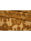 Вискоза филькупе коричневая горчица PRT-H3 22012010