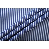 Поплин рубашечный в бело-синюю полоску PRT-X5 22042005