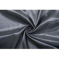 ОТРЕЗ 1,85 М Подкладочная вискоза серая Tommy Hilfiger SF-(54)- 18122008-1