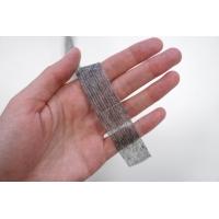 Лента нитепрошивная серая 20 мм WT 04032036