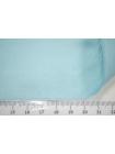 ОТРЕЗ 1,75 М Блузочный шелковый сатин голубой PRT-(35)- 19032020-1
