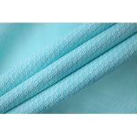 Хлопок рубашечный голубой PRT-E5 07032053