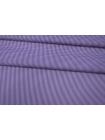 Хлопок рубашечный в клетку бело-фиолетовый PRT-G4 08052006