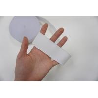 Резинка белая 4 см 24012011