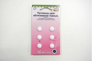 """Пуговицы для обтягивания тканью пластик 11 мм 6 шт GL """"Hemline"""" 475.11"""