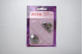 """Набор пуговиц для джинсов с инструментом для установки 8 пар """"Alfa"""" серебристые SK AF-SA11"""