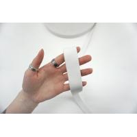 Эластичная резинка 2,5 см белая PRT 03062105