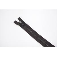Молния металлическая темно-коричневая 60 см YKK C16 09062102