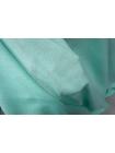 Плательный лен мятный NST-D40 19022108
