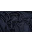 Фактурная вискоза плательная темно-синяя Fendi BRS-J30 26072168