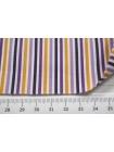 Поплин рубашечный в полоску FRM.H-A70 27022114