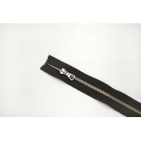 """Молния металлическая """"Lampo"""" темно-коричневая 18 см B2 03072252"""