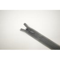 Молния потайная серая 18 см YKK E17 16092112