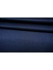 Атлас темно-синий плательный TRC 12072113