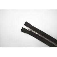 Молния металлическая YKK темно серо-коричневая 10 см C15 14072477