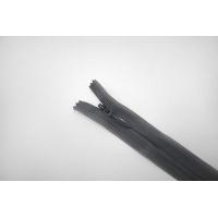 Молния потайная темно-серая 18 см YKK E21 17092194