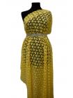 Хлопковое макраме желтое UAE-C6 1121722