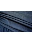Джинс темно-синий PRT 16051735