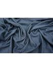 Трикотаж сине-серый фактурный PRT-K4 28031815