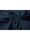 Джинса темно-синяя PRT1-C5 20081805