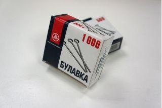 Булавки 1000 шт 22031804