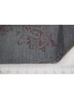 Хлопок плательный серый PRT-C2 07061933