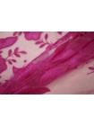 Кружево на сетке цветочное фуксия PRT-J2 26041914