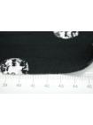Дабл-трикотаж вискозный бриллианты PRT-N4 14031902