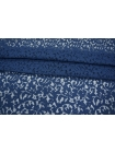 Гипюр синий хлопковый PRT-O40 09021903