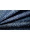 Джинс темно-синий PRT 22041707
