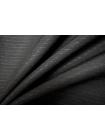 Плательная вискоза черная PRT1-B2 31071704