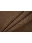 Трикотаж шерстяной коричневый в крапинку PRT-D5 08121909