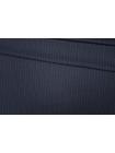 Трикотаж шерстяной темно-синий в полоску Donna Karan PRT-L5 23101904